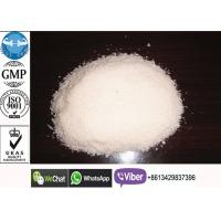 Buy cheap CAS 62-46-4 Pharmaceuticals Raw Materials Alpha Lipoic Acid Supplement from wholesalers