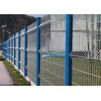 China Eco friendly reinforcement galvanised welded mesh fencing wih square hole on sale