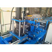 Buy cheap Metal Steel Guider Rail Rolling Shutter Machine For Door , 0.8-1.0mm Thickness from wholesalers