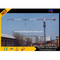 Buy cheap 3 To 55m Working Range Topless Tower Crane Boom Length 50m Remote Control from wholesalers
