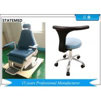 Buy cheap Electrical ENT Examination Chair With 360 Degree Railing Scope 135kg Maximum Load from wholesalers