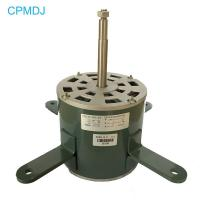 Buy cheap Low Noise Electric Single Phase 220v Fresh Air Purifier Motor Air Conditioning Fan Motor for HVAC System product