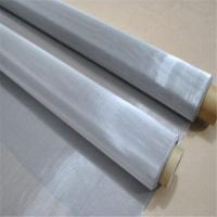 Buy cheap 304 Stainless Steel Wire Mesh / 1 Micron 10 Micron Stainless Steel Honeycomb Mesh from wholesalers