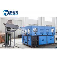Buy cheap 2019 Molding 2 Cavity Automatic Bottle Blowing Machine For PET Bottles from wholesalers