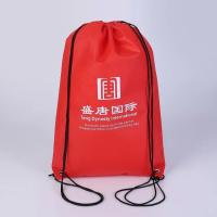 Buy cheap Offset Printing Red Sports Drawstring Backpacks With Cotton Canvas Material from wholesalers
