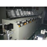 Buy cheap 8mm Copper Rod Copper Wire Drawing Machine Helically Geared Precision Gearing from wholesalers