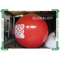 Buy cheap Advertising Inflatables Air Balloons With Printing / Light PVC Helium Balloon from wholesalers