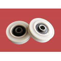 Buy cheap U Groove Miniature Ball Bearing Plastic White Cover BSU6000 Mechanical Hardware from wholesalers