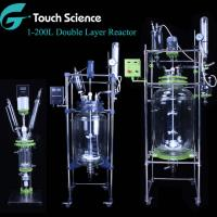 Buy cheap Manufacturer Price Chemical Pilot Machine Jacketed Type Glass Reactor Vessel from wholesalers