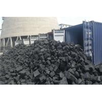 Buy cheap low sulfur coal foundry coke /met coke/Metallurgical coke from wholesalers