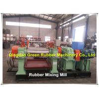 Buy cheap Rubber Machinery Rubber Mixing Mill from wholesalers