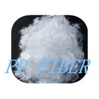 Buy cheap Industrial Grade OEM Concrete Polypropylene Fibers Cold Resistance from wholesalers