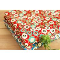 Buy cheap Combed Cotton Fabric Textile from wholesalers