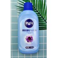 Buy cheap Flower Flavor Clothing Care Detergent from wholesalers