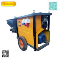 Buy cheap cement mortar spray plastering machine for sale from wholesalers