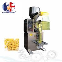 Buy cheap Automatic Powder Granule Sugar Rice Salt 1Kg Packing Machine from wholesalers