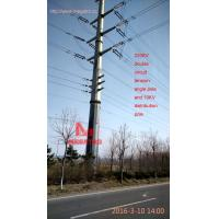 Buy cheap MEGATRO 220KV double circuit tension angle pole and 10KV distribution pole,megatro tower from wholesalers