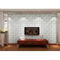 Buy cheap Luxury Fashion 3D Textured Wall Panels from wholesalers
