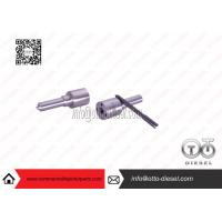 Buy cheap Bosch Diesel Nozzle Common Rail Nozzle DLLA 144 P 1565 for Kinglong Bus from wholesalers