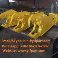 Buy cheap Best price concrete crusher dedicated demolition hydraulic pulverizer scrap metal shear for excavator from wholesalers