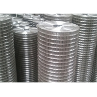 Buy cheap 1/4x1/4 Inch 1/2x1/2 Inch 2x2 Inch Welded Wire Mesh Rolls from wholesalers
