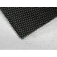Buy cheap Professional 3k Weave Carbon Fiber Plate , 1mm carbon fiber sheet from wholesalers