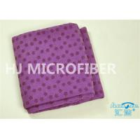 Buy cheap Quick Dry Large Microfiber Sports Towel For Swimming , 100% Polyester / Eco PVC from wholesalers