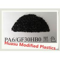 Buy cheap Modified Plastics PA6GF30HB0/ Glass Fiber Adding PA6 for Swivel Chair Base Plate from wholesalers