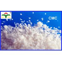 Buy cheap Chemical petroleum drilling grade CMC , High viscosity CMC high Degree of substitution from wholesalers