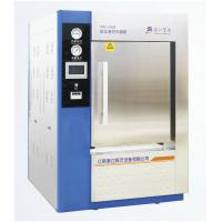 Buy cheap Stainless Steel Structure Pulse Vacuum Autoclave Sterilizer Vertical Type from wholesalers