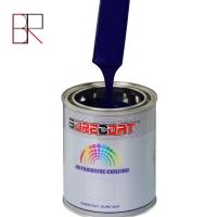 Buy cheap Touch Up Paint Medium High Concentration Paint Car Refinish Paint from wholesalers