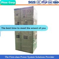 Buy cheap HXGN Professional custom indoor AC rmu switchgear from wholesalers