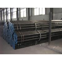 Buy cheap ASTM A53 cold drawn seamless steel pipe from wholesalers