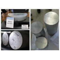 Buy cheap High Hardness 7150 Aluminium Forged Products For High Stress Component from wholesalers