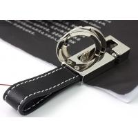 Buy cheap wholesale genuine leather keychains cheap from wholesalers