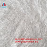 Buy cheap PP continuous filament non woven geotextile from wholesalers