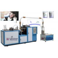 Buy cheap LC-H12 paper cup making machine (with ultrasonic device) from wholesalers