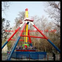Buy cheap New Products Mini Pendulum 12 Seats Mini Frisbee Ride For Sale from wholesalers