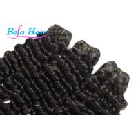 Buy cheap Professional 22 Deep Wave Malaysian Virgin Hair Weave For Ladies / Girls from wholesalers