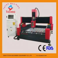 Buy cheap DSP controlled Glass Relief CNC Engraving machine with HIWIN square linear rail TYE-1318C from wholesalers