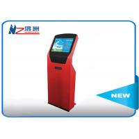 Buy cheap New style design LED hotel lobby kiosk charging with WIFI internet , red from wholesalers