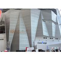 Buy cheap Custom Made Perforated Aluminium Cladding Panels for the EXPO Building from wholesalers