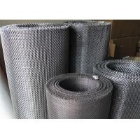 Buy cheap 60 80 Mesh AISI 410 430 Magnetic Stainless Steel Wire Mesh For Sugar Industrial from wholesalers