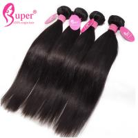 Buy cheap Double Weft 100 Remy Brazilian Mink Hair 30 Inch Hair Extensions from wholesalers