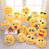 Buy cheap 22 styles Emoji Emoticon Yellow and Round Stuffed Cushions And Pillows For Home Decoration from wholesalers