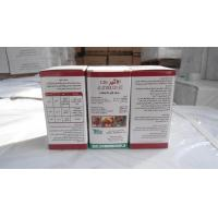 Buy cheap 88671-89-0 Myclobutanil 12% EC Systemic Fungicides For Powdery Mildew Control product