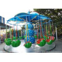 Buy cheap Fruit Design Flying Chair Ride CE Certification With Led And Music Function product