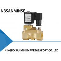 Buy cheap Custom PM 2 / 2 Way Brass Solenoid Valve , Latching Solenoid Valve For Gas from wholesalers