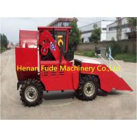 Buy cheap Corn harvester,maize harvester from wholesalers