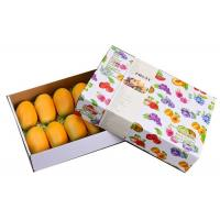 Buy cheap White Fruit Strong Cardboard Boxes , OEM Square Cardboard Boxes With Lids Watermark Printing from wholesalers
